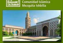 Photo of Mezquita Ishbilia rendirá homenaje a las víctimas de la Covid-19