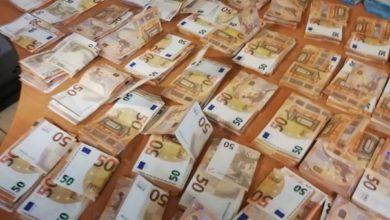 Photo of Tánger/ Esta mañana Aborto de una operación de contrabando de divisas