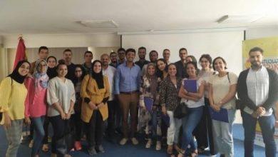 Photo of Proyecto migratorio destinado a estudiantes marroquíes en España logra superar los desafíos planteados por la pandemia de COVID-19