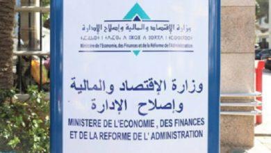 Photo of El PLFR 2020 establece la tasa de crecimiento en -5% (nota de presentación)