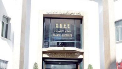 Photo of  Marruecos/Economía: ONEE:  Un mercado estratégico revive el debate sobre la preferencia