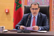 Photo of En su respuesta, La S.G en funciones de Amnistía Internacional no proporcionó la prueba física de que el gobierno marroquí ha estado exigiendo a esta organización