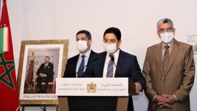"""Photo of Marruecos insta a Amnistía a proporcionar una respuesta oficial a su """"solicitud de explicaciones"""""""