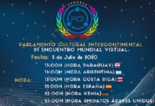 Photo of Con participación de Marruecos (infomarruecos.ma): II Encuentro Mundial Virtual del Parlamento cultural Intercontinental