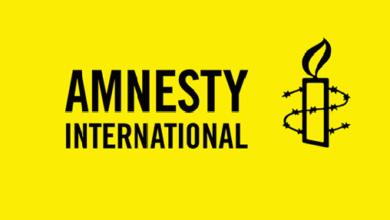 Photo of Dajla: La sociedad civil rechaza categóricamente las acusaciones en el informe de Amnistía internacional