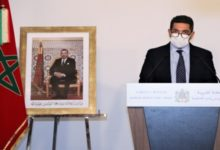 """Photo of El consejo de gobierno: """"Marruecos, que ha sido objeto de una injusta campaña internacional de difamación , declara que todavía insiste en obtener una respuesta oficial de AI"""""""