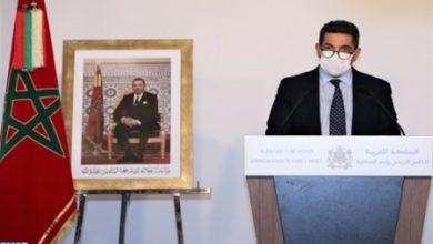 Photo of Difamación de Amnistia Internacional: Marruecos insiste en una respuesta oficial
