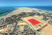 Photo of Red africana de casas de la francofonía:  Dakhla designada para albergar la sede