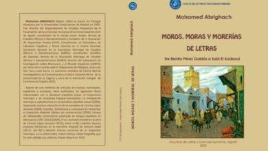 "Photo of ""Moros, moras y morerias de letras"", nueva obra de Mohamed Abrigach"