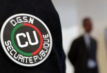 Photo of Casablanca: Arrestados un inspector de policía y una mujer por falsificación y uso de documentos oficiales (DGSN)