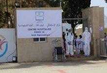 Photo of Tras la adopción del nuevo protocolo médico  Evacuación del bosque diplomático de los infectados por Coronavirus