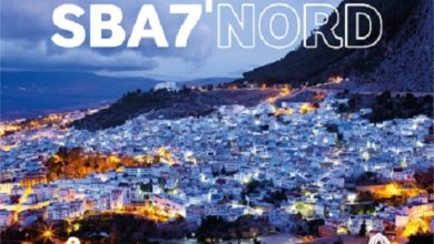 Photo of Ofertas veraniegas: Campaña de promoción de verano en el norte de Marruecos