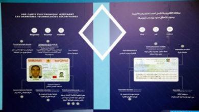 Photo of El Consejo de Gobierno aprueba el proyecto de decreto sobre la aplicación de la ley relativa al DNIE