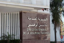 Photo de DGSN: Prorrogado extender el plazo para el envío de expedientes de nominación para concursos externos para ingresar en la policia