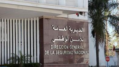 Photo de La DGSN lanza la nueva generación de permisos de residencia para extranjeros