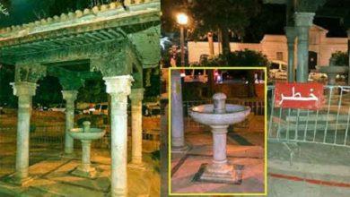 Photo of Proyecto de restaurar la Fuente del Jardín Inglés en Tánger