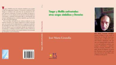 Photo of CPLATAM De lecturas, lectores y escritores en el norte de África *Clara Riveros