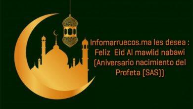 Photo de Infomarruecos.ma les desea: Feliz Eid Al Mawlid Nabawi (Aniversario nacimiento del Profeta (SAS))