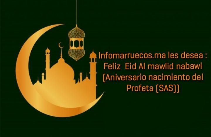 Feliz Eid Al Mawlid Nabawi