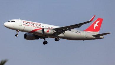 Photo de Air Arabia Maroc lanza el enlace Casablanca-Rennes