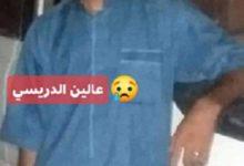 """Photo de Dos saharauis quemados vivos por soldados argelinos: una """"barbarie inaceptable"""" (Observatorio de Derechos Humanos de Cataluña)"""