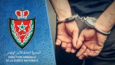 Photo de Detenidos en Nador 3 individuos por supuesta estafa, organización de la emigración ilegal y mediación