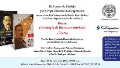 Photo de Presentación de dos libros de Benito Pérez Galdós en el Ateneo de Madrid