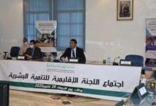 Photo de M'diq-Fnideq/INDH: Adopción de varios proyectos de desarrollo