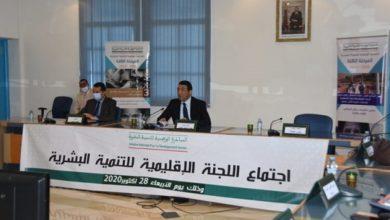 Photo de M'diq-Fnideq/NDH: Adopción de varios proyectos de desarrollo