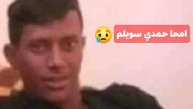Photo de Josep Borrell interpelado sobre el asesinato por el ejército argelino de dos jóvenes de los campamentos de Tinduf