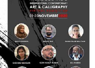 Photo de Del 1 al 20 de noviembre de 2020:  Evento cultural y artístico entre entidades indio-marroquíes