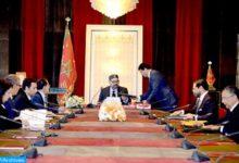 Photo de Palacio real de Rabat/Hoy: Reunión de trabajo consagrada a la estrategia de energías renovables