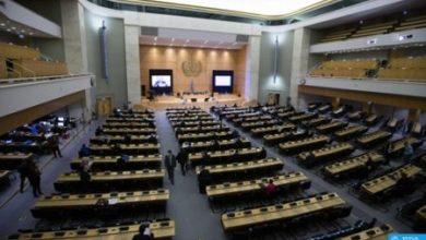 """Photo de Elecciones al Consejo de Derechos Humanos: la ONU """"corrige"""" las noticias falsas de la APS"""