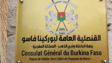 Photo de Sahara marroqui/Diplomacia: La República de Burkina Faso abre un Consulado General en Dakhla