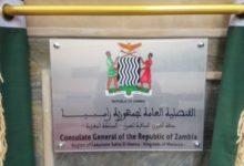 Photo de República de Zambia abre Consulado General en El Aaiún