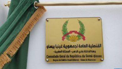 Photo de La República de Guinea-Bissau abre un Consulado General en Dakhla