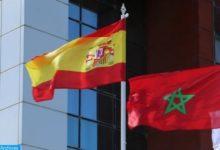 Photo de España: La Comisión de AE del Congreso de los Diputados aprueba el convenio con Marruecos en materia de lucha contra la delincuencia