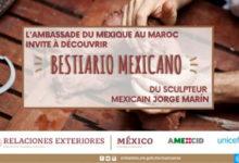 Photo de La Embajada de México en Marruecos invita a descubrir el «Bestiario mexicano» del escultor Jorge Marín