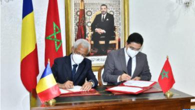 Photo de Marruecos y Chad tienen una visión común para la preservación de la paz en el Sahel (Bourita)