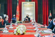 Photo de Palacio real de Rabat/Ayer: Reunión de trabajo consagrada a la estrategia de energías renovables (Actualizado el viernes 23/10 a las 5H55)