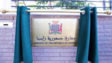 Photo de Inaugurada en Rabat la Embajada de la República de Zambia en Marruecos
