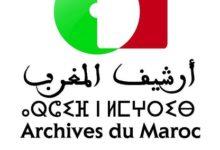 Photo de Con motivo del Día del Archivo Nacional: Exposición de fotografías y documentos: «CASARCHIVES»