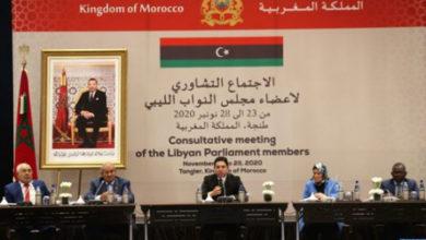 Photo de Los resultados de la reunión consultiva de la Cámara de Representantes de Libia, un importante punto de cambio en el proceso político (Bourita)