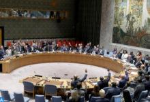 Photo de Marruecos informa al Consejo de Seguridad sobre los últimos desarrollos en El Guergarat