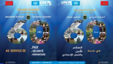 Photo de Exposición de las FAR sobre la contribución de Marruecos a las operaciones de mantenimiento de la paz y a la acción humanitaria en el mundo, del 13 a 15 de noviembre en Rabat