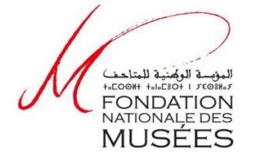 Photo de La FNM denuncia la usurpación de identidad de la Fundación y de su presidente para la adquisición de objetos de arte antiguo y primitivo