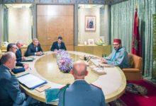 Photo de Fondo Mohammed VI:  Los primeros financiamientos se liberarán antes de fin de año
