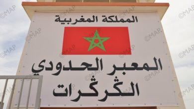 Photo de Política y psicología popular  Mi peluquero y yo  Sahara marroquí:  La verdad inoxidable
