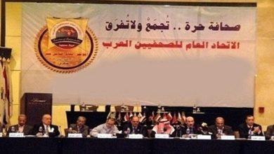 Photo de La Unión General de Periodistas Árabes apoya todas las medidas tomadas por Marruecos en Guerguerat