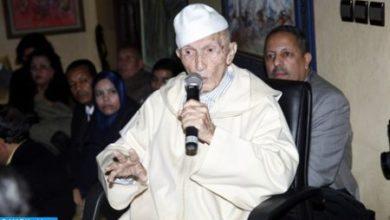 Photo de Esta mañana: Ha fallecido Mahjoubi Aherdane